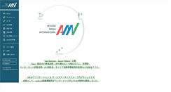 Preview of ami.co.jp